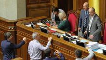 Рада увольняет судей: список фамилий (Обновляется)