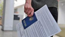 Еврокомиссары дали положительный прогноз относительно безвиза для Украины