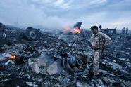 """Отчет по сбитому Boeing: """"зрада"""" или победа Украины?"""