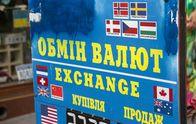 В обмінниках побільшало фальшивої валюти, – НБУ