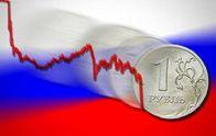 На економіку Росії чекає колапс у 2018 році, – експерт