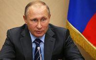 Путин превращает Россию в государство-изгоя, – The New York Times