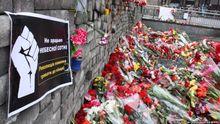 Преступления против Майдана: как продвигаются наиболее резонансные дела