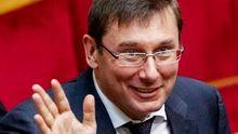 Генпрокуратура Росії написала Луценку офіційного листа