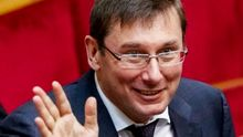 Генпрокуратура России написала Луценко официальное письмо