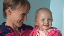Семья с Волыни ищет деньги для спасения своего полуторагодовалого ребенка