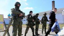 Впервые стали известны подразделения вооруженных сил России, которые аннексировали Крым