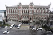 28 з 39 найбільших банків України є ненадійними