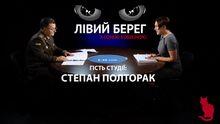 Минск был нужен Украине, чтобы набрать мощности, – Полторак