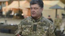 Порошенко заявил, что некоторые политики хотят отдать часть украинских территорий России