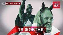 Вєсті Кремля. Збідніла російська пропаганда. Що не так з пам