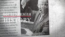 Вєсті Кремля. History. Як  Хрущов та його черевик стали жертвами світових ЗМІ