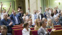 Хто з депутатів проголосував за суттєве збільшення своїх зарплат – поіменний список