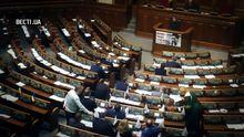 Чому депутати потішили лише себе підвищенням зарплати