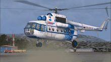 Вертолет с около 20 пассажирами пропал в России