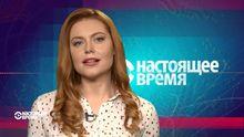 Настоящее время. Россию сравнили с нацистской Германией и сталинским СССР