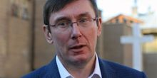 Луценко рассказал, по какому принципу будут выбирать новых прокуроров