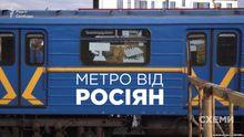 Як російські бізнесмени маскують свій бізнес в Україні