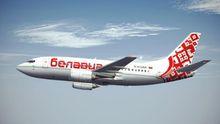 В Беларуси отреагировали на принудительное возвращение белорусского самолета в Киев