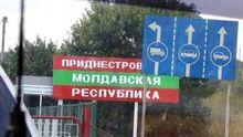 В Приднестровье задержали шестерых украинцев
