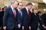 """Политолог назвал положительный результат переговоров """"нормандской четверки"""""""