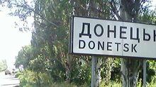 """В сети разоблачили блокпост """"орков"""" в Донецке"""