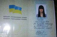"Дружина ""Мотороли"" має фальшивий український паспорт"