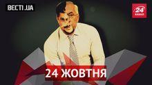 """Вести.UA. Младший брат """"азировки"""". В """"ДНР"""" нашли замену """"Мотороле"""""""