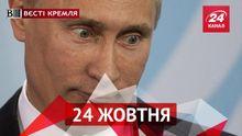 """Вєсті Кремля.  Психічна хвороба Путіна. Де проявився лик """"Мотороли"""""""