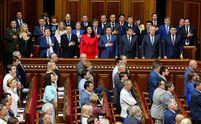 Скільки грошей за півроку отримали політичні партії