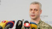 Про загиблого воїна у штабі не знають, повідомили тільки про поранених