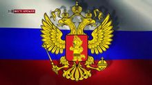 Чому вовк став талісманом футбольної Росії
