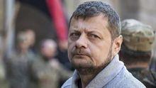 Тікати з України не буду, – Мосійчук відповів Луценку на обвинувачення