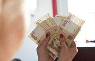Курс валют на 26 жовтня: гривня продовжує зміцнювати позиції