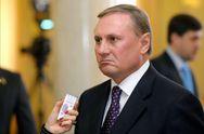 Эксперт рассказал, почему выпустили фигуранта по делу Ефремова