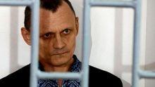 """Невідомі бранці Кремля: що відомо про долю заступника лідера """"Правого сектора"""""""
