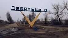 Дебальцеве за всіма протоколами має бути під контролем українських військ, – політолог