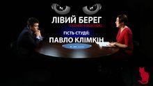 Як повернути Донбас Україні: відверта розмова із Клімкіним