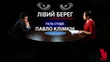 """Ексклюзивний випуск програми """"Лівий берег"""" з Сонею Кошкіною: відверта розмова із Клімкіним"""