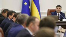Посада державного секретаря: коротко про нововведення і провальний конкурс