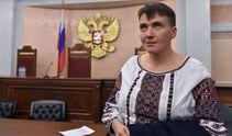 Савченко в Москве, увеличение минимальной зарплаты вдвое, – главное за сутки