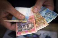 Нацбанк сделал неутешительный прогноз по ВВП