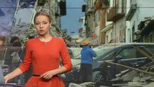 Выпуск новостей за 17:00: Перенос выборов в