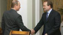 Медведчук посетил Путина в Сочи