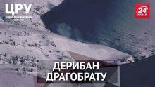 Журналісти дізналися, хто з чиновників зухвало краде землі Драгобрату