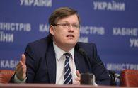 Розенко розповів, як вплине на пенсії підвищення зарплат