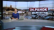 Випуск новин за 10:00: Річниця вигнання нацистських окупантів. Обстріли Сирії