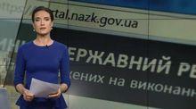 Випуск новин за 12:00: Місія МВФ в Україні. Заборона ядерної зброї