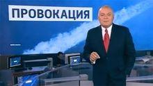"""Російський фінансист розповів, чому пропагандист Кремля згадує """"ядерний попіл"""""""
