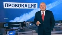 """Российский финансист рассказал, почему пропагандист Кремля вспоминает """"ядерный пепел"""""""